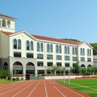 Internationales Department of Subsidy Gymnasium der Taiyuan Normal University