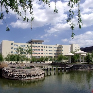 Universidade Normal de Tianshui