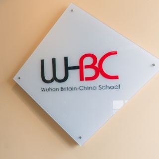 Wuhan Britain–China School