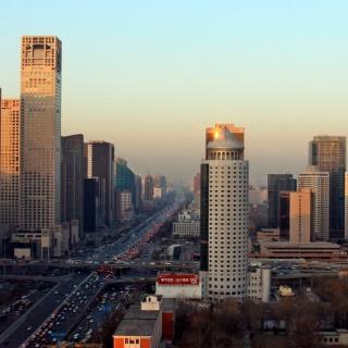 Beijing AOJI