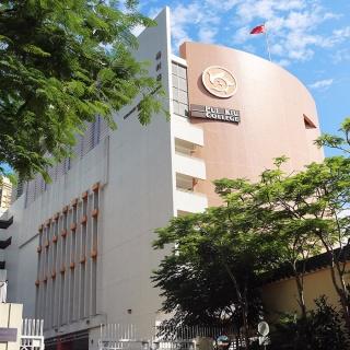 Колледж Пуй Киу