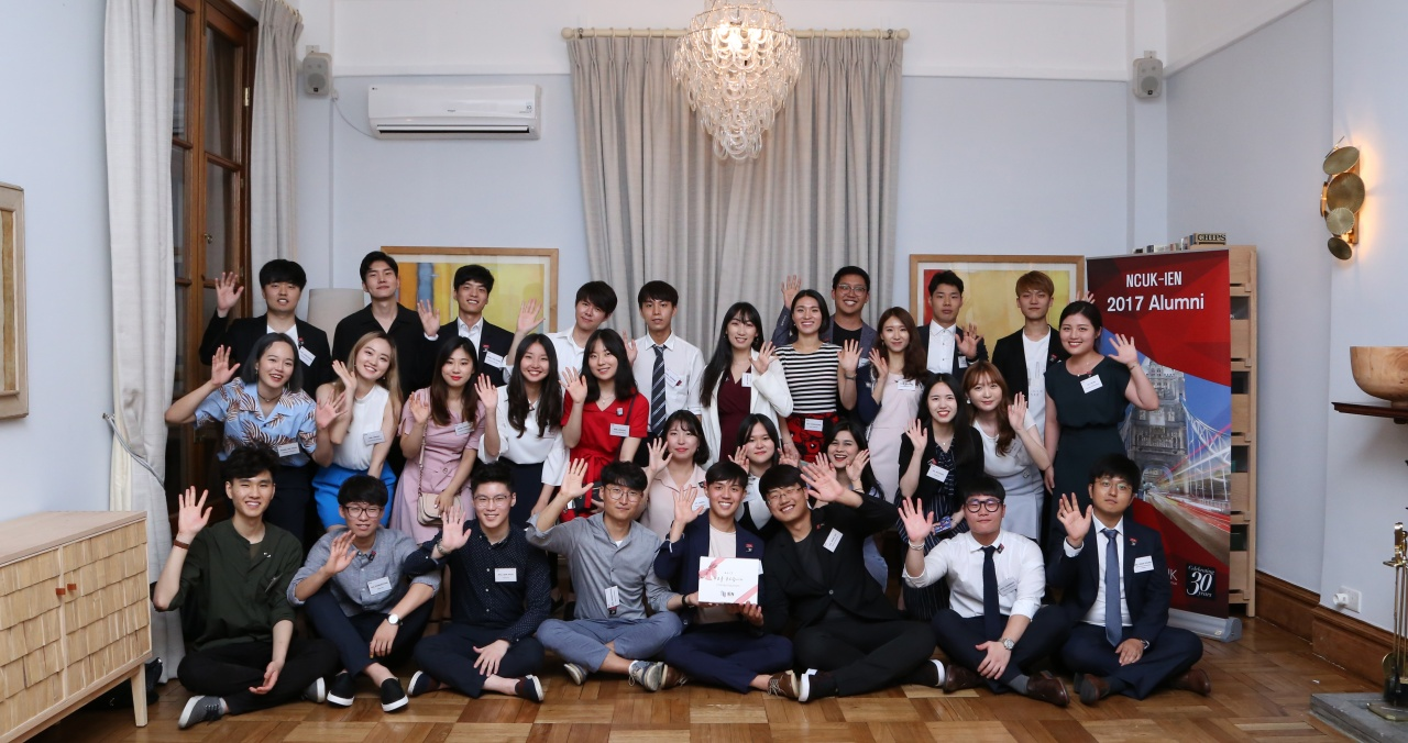 IEN 2017 Alumni