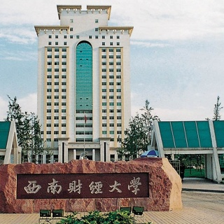 KBF Graduate Preparation Centre at Southwestern University of Finance and Economics City: Chengdu