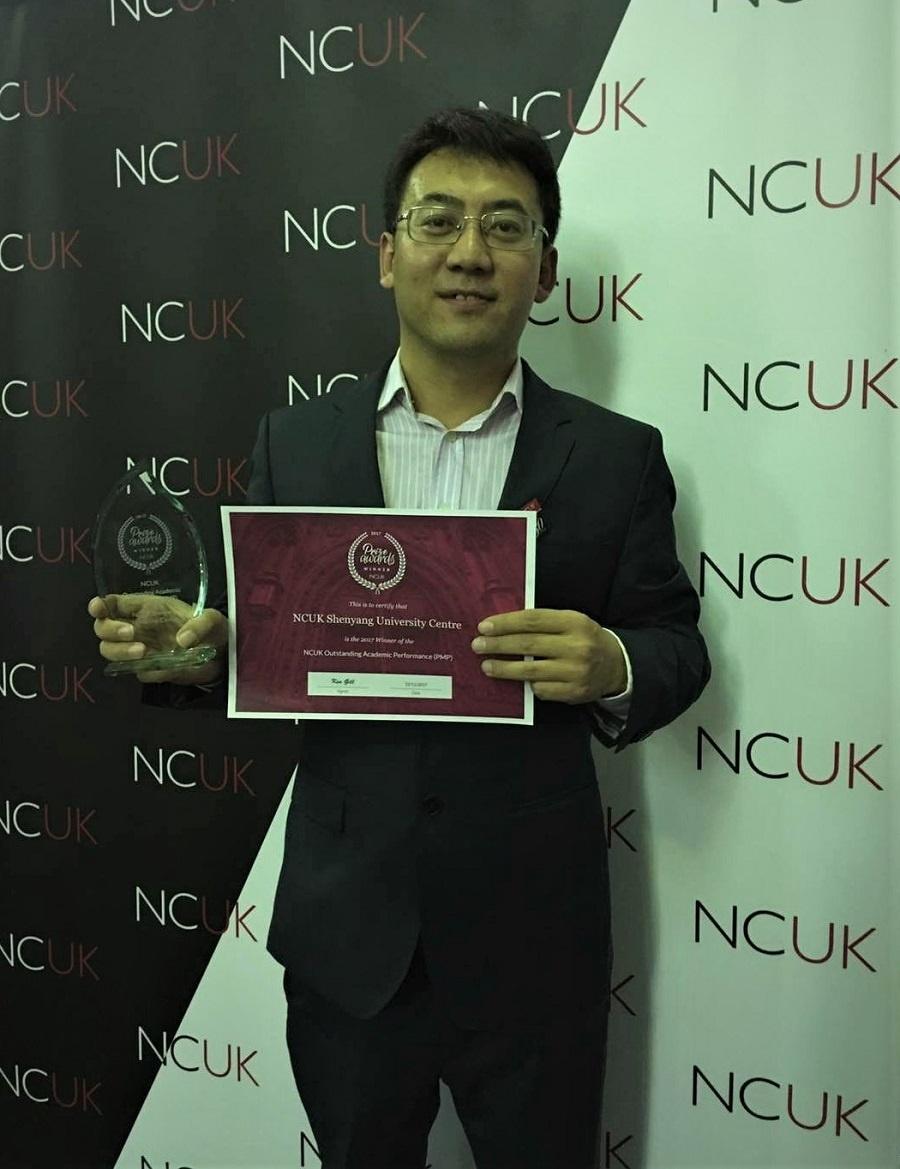 Study centre award