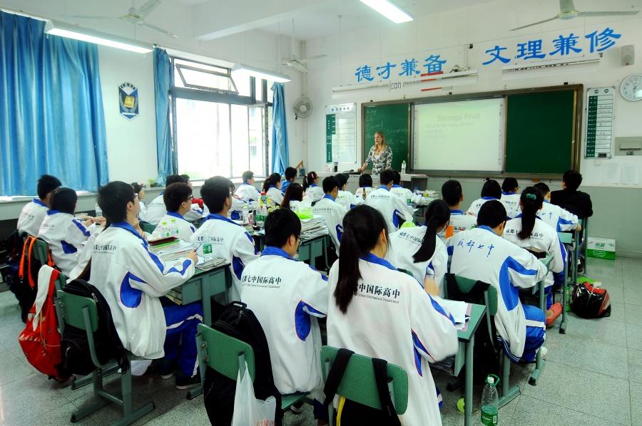 Cogdel Classroom