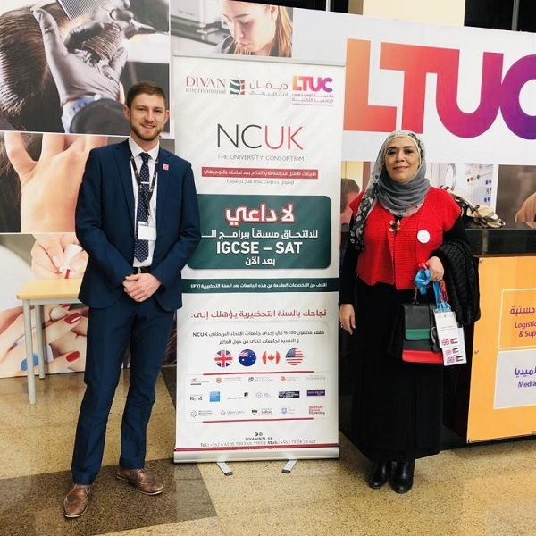 NCUK Launches in Amman, Jordan!