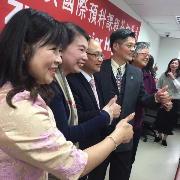 NCUK to Deliver the IFY in Taiwan!