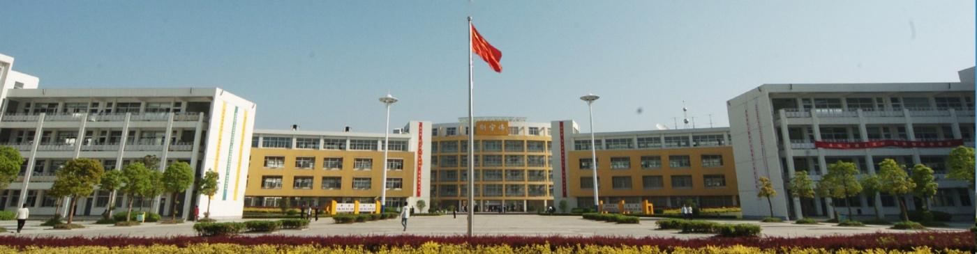 Huaian