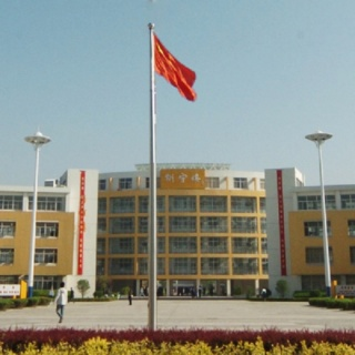 Jiangsu Huaian High School