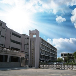 Taipei Municipal Zhong Zheng Senior High School