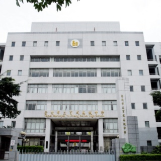 Taipei Municipal YuCheng High School