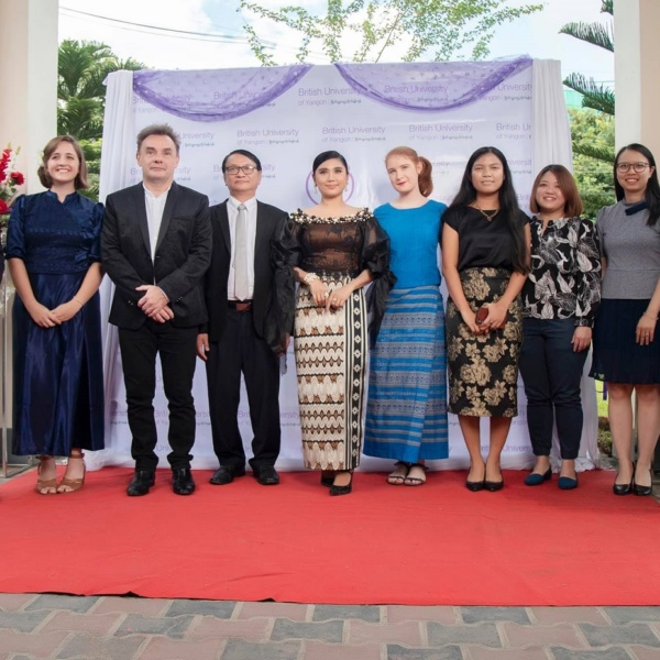 British University of Yangon Grand Opening