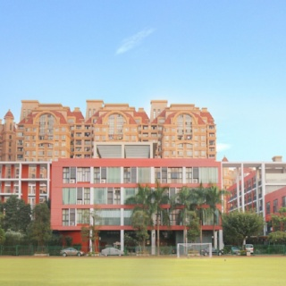 Lycée International de Xiang Jiang