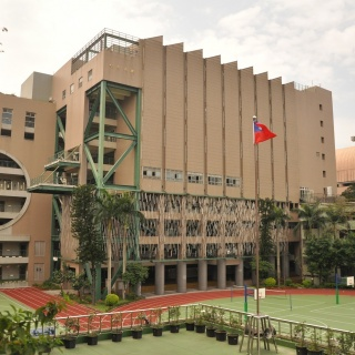 Taipei Municipal Chenggong High School