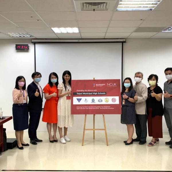 Successful launch between NCUK and Taipei School Alliance