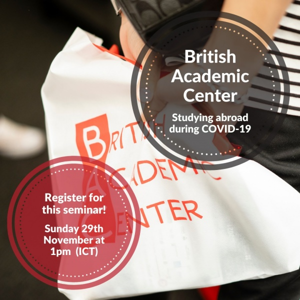 British Academic Center – Study Abroad Seminar