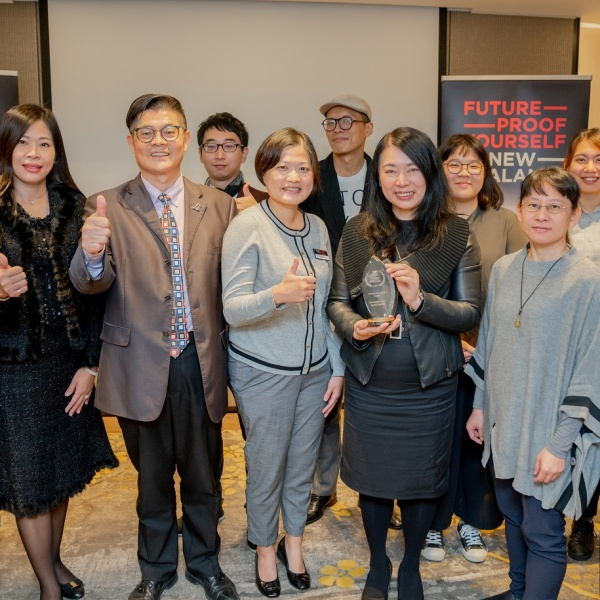 NCUK and Education New Zealand Launch in Taiwan & 2020 NCUK Partner Award Presentation