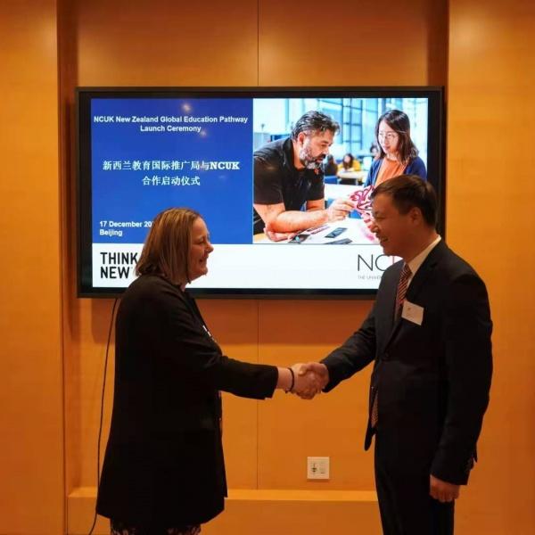 NCUK New Zealand Global Education Pathway Launch Ceremony
