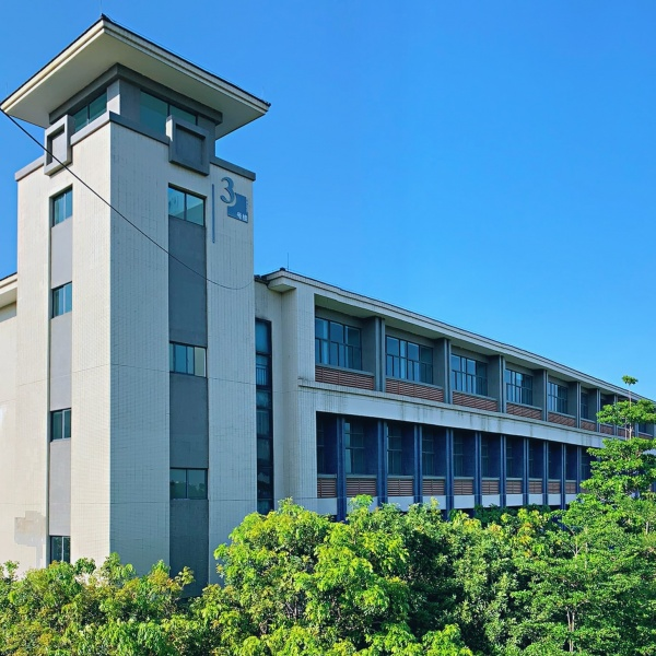 New partnership with City College of Dongguan University of Technology